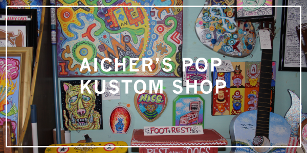Aicher's Pop Kustom Shoppe