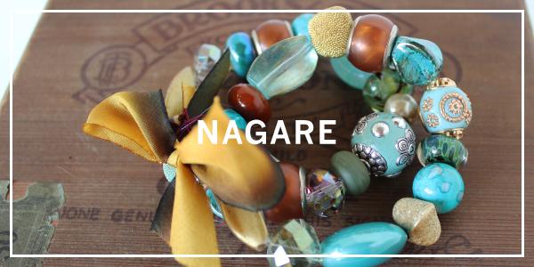 Nagare-web